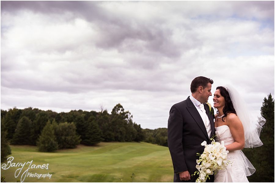 Relaxed intimate portraits at Himley Park in Dudley by Staffordshire Wedding Photographer Barry James