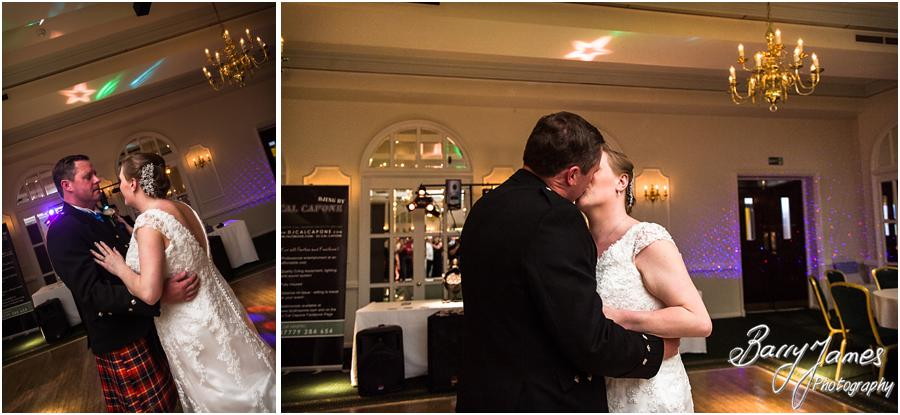 Creative photographs capturing the beautiful first dance at Moor Hall in Sutton Coldfield by Sutton Coldfield Wedding Photographer Barry James